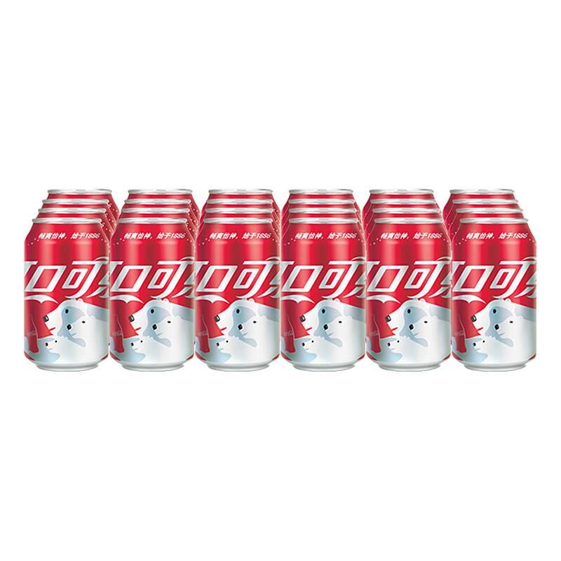 可口可乐 汽水 330ml*24瓶/箱 (单位:箱)