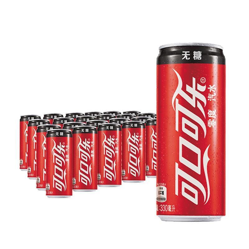 可口可乐 零度碳酸饮料汽水 330ml*24瓶/箱 (单位:箱)