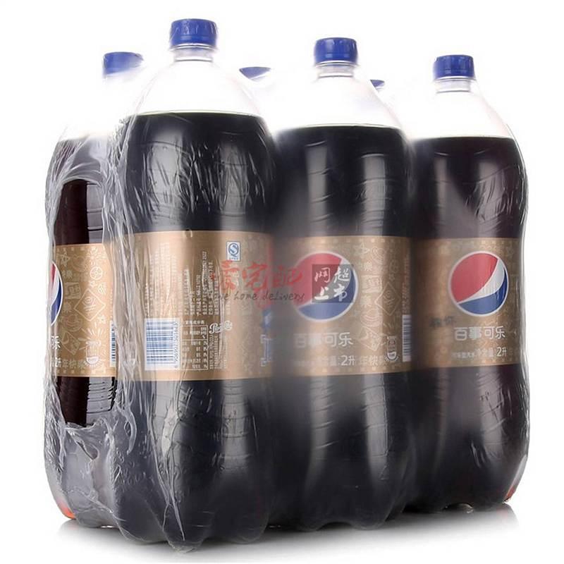 百事可乐 碳酸饮料汽水 2L*6瓶/箱 (单位:箱)