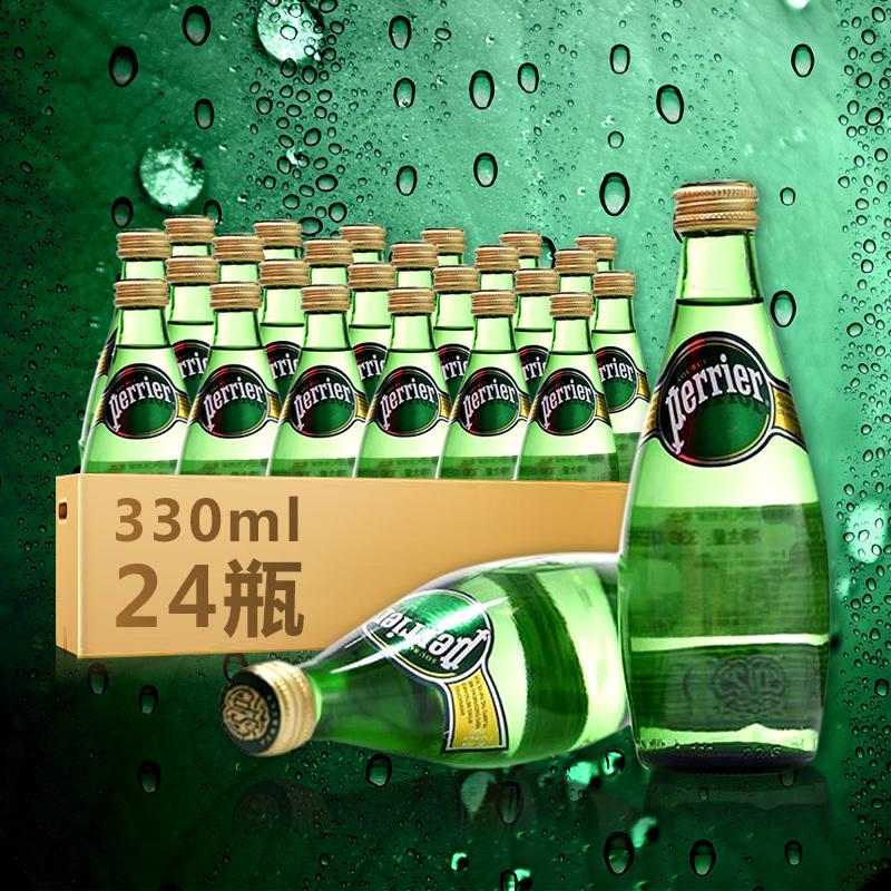 巴黎水 矿泉水 330ml*24瓶/箱 (单位:箱)