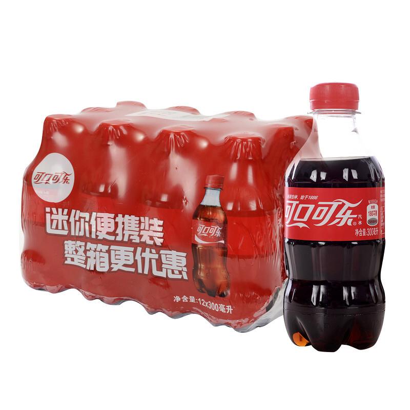 可口可乐 汽水 碳酸饮料 300ML*12瓶(箱)