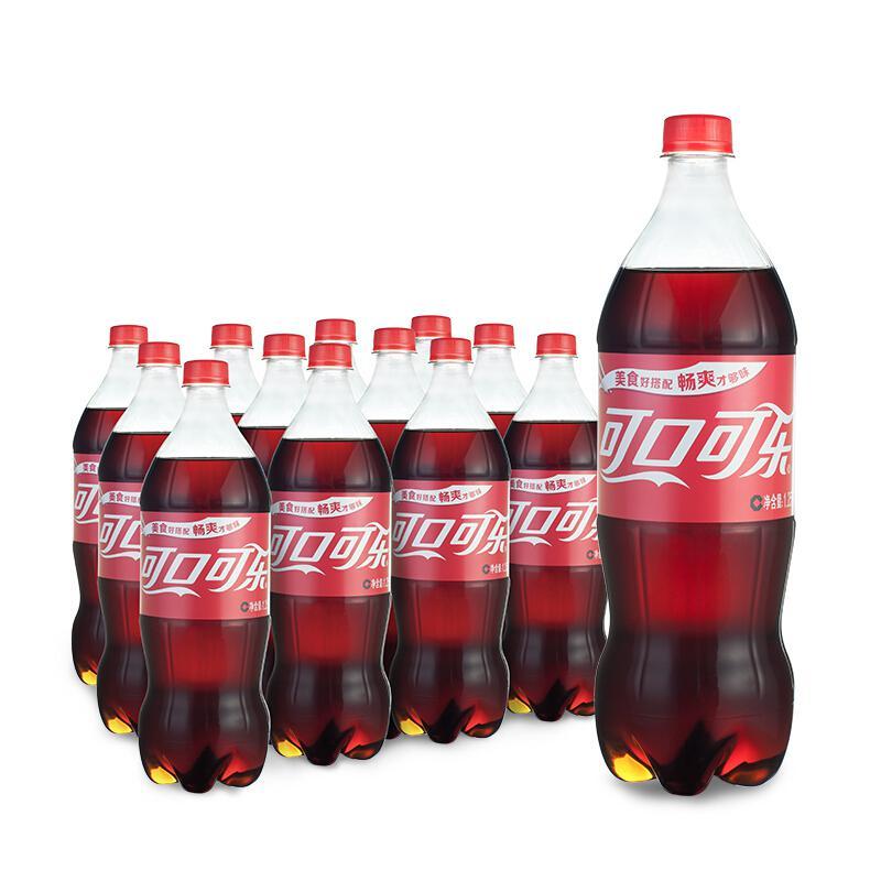 可口可乐 1.25L*12瓶/箱 (单位:箱)