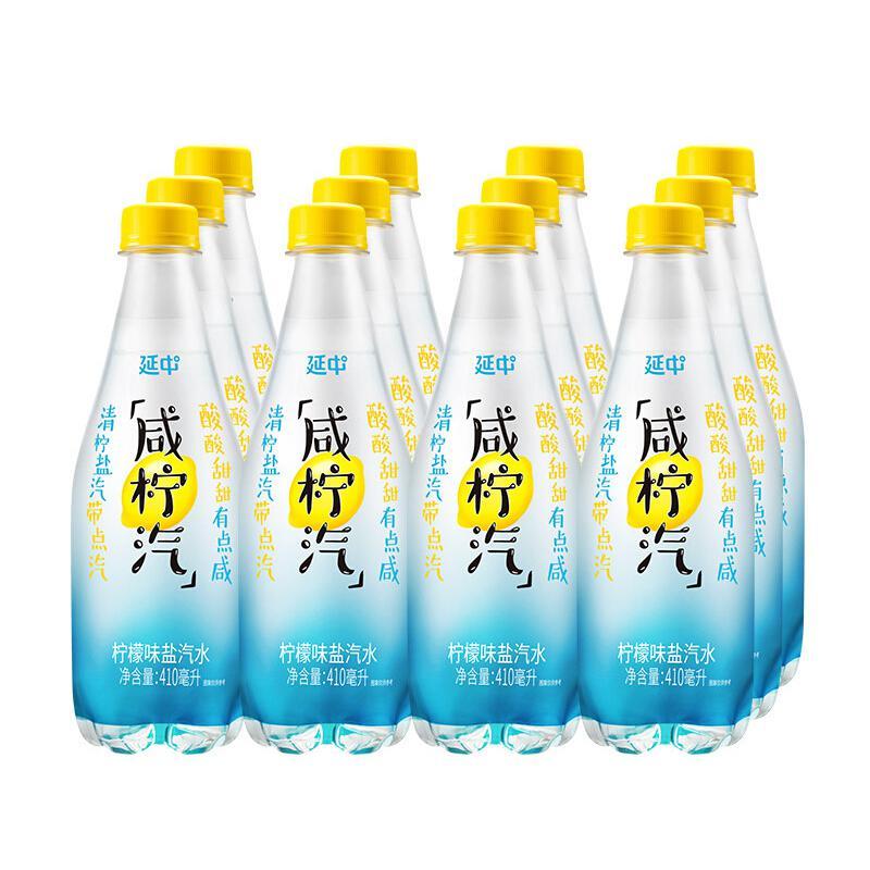 延中清柠盐汽水饮料410ml*12瓶(箱)