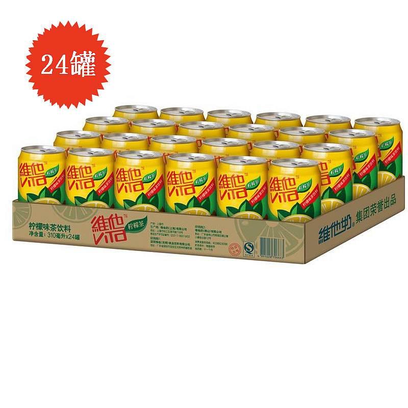 维他 柠檬茶 310ml*24罐/箱 (单位:箱)