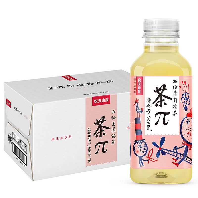农夫山泉 茶π西柚茉莉花茶(茶派) 500ml*15瓶/箱 (单位:箱)