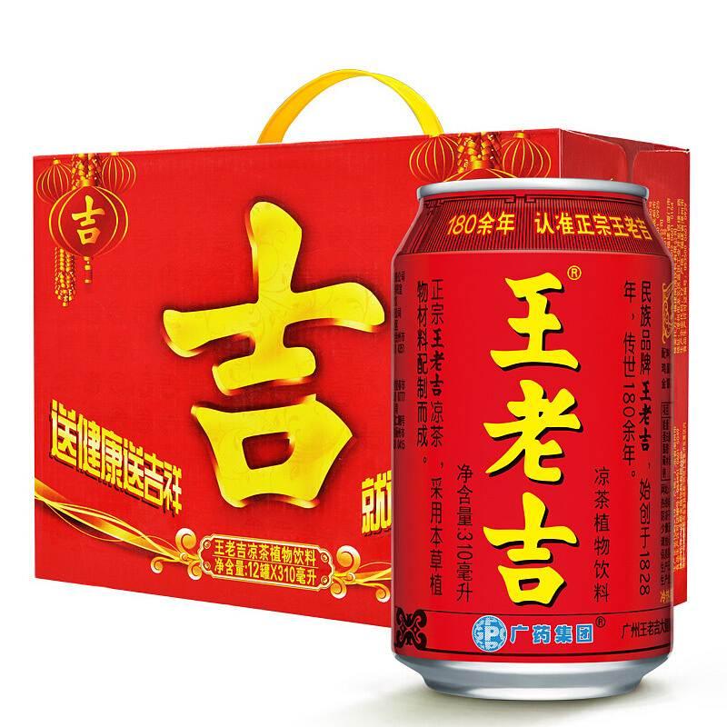 王老吉 凉茶植物饮料 310ml*12罐/箱 (单位:箱)
