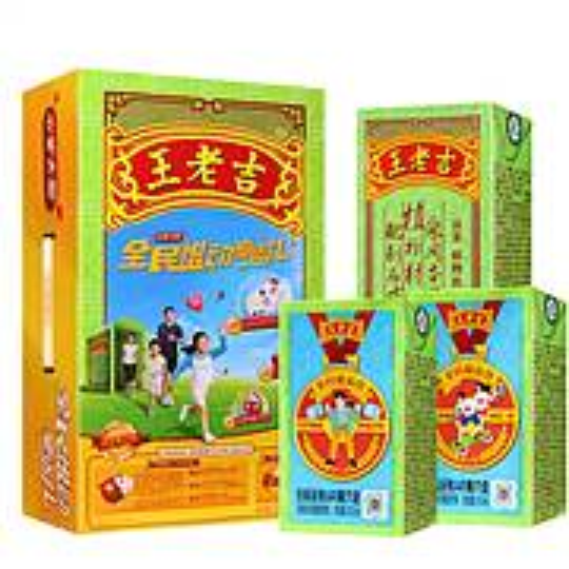 王老吉 绿盒装 清凉茶饮料 250ml*16盒(单位:箱)