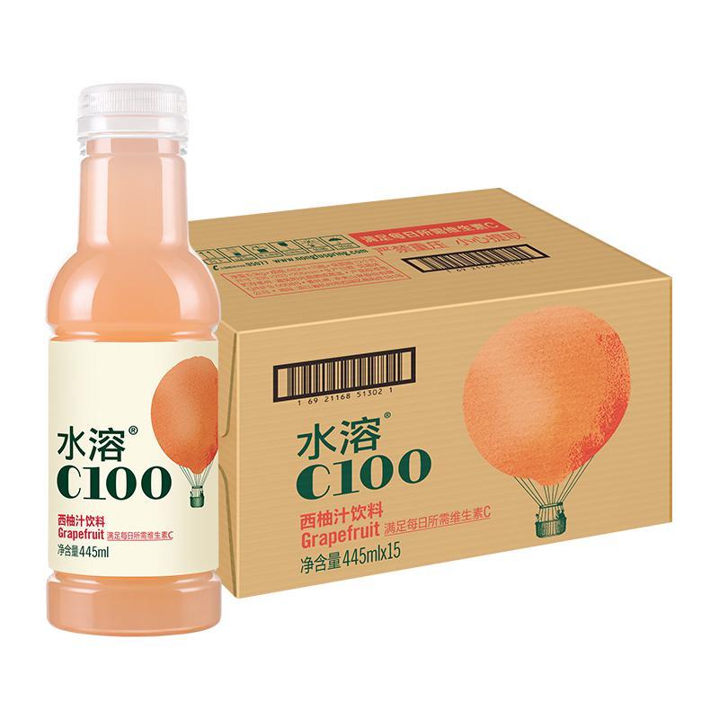 农夫山泉 水溶C100西柚汁(果汁饮料) 445ml*15瓶/箱 (单位:箱)