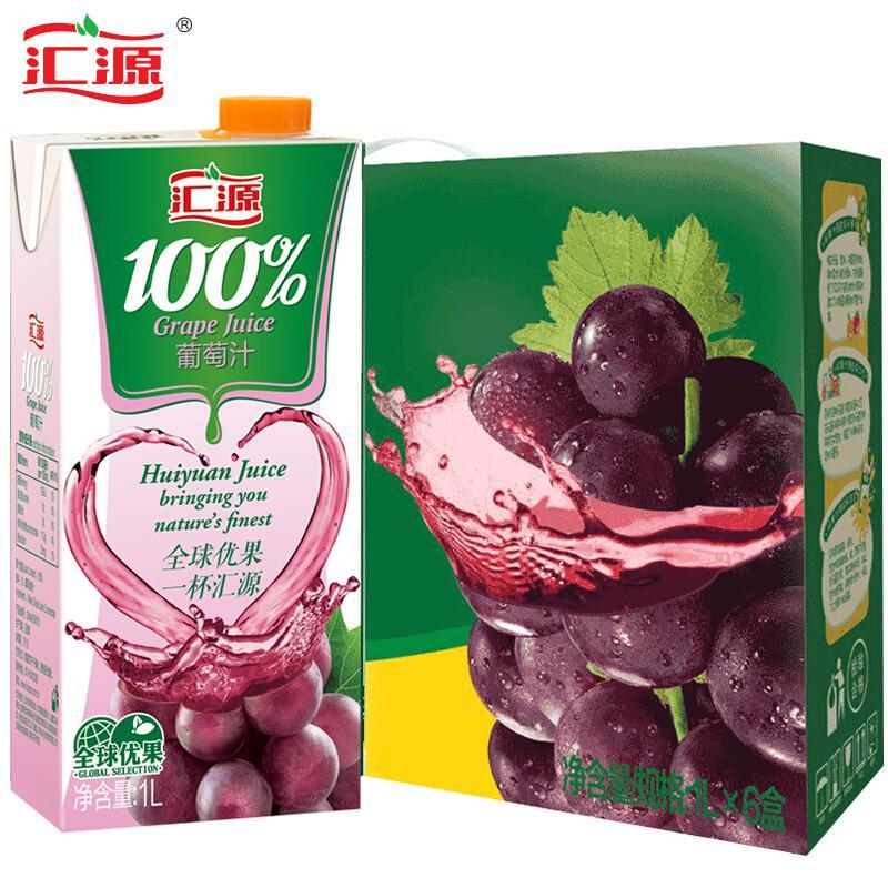 汇源果汁 100%葡萄汁 果汁饮料1L*6盒(单位:箱)