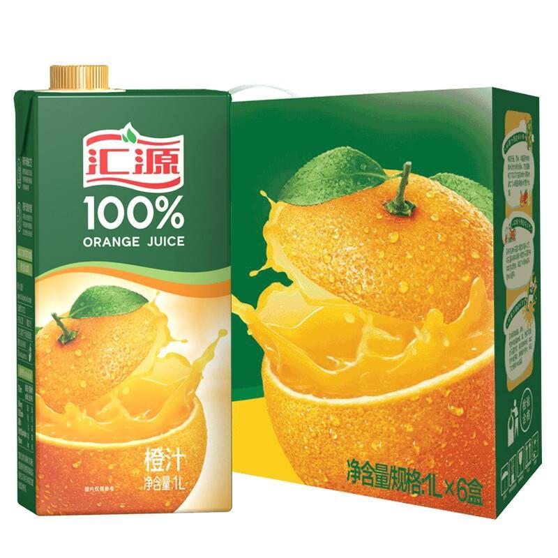 汇源果汁 100%橙汁 果汁饮料1L*6盒(单位:箱)