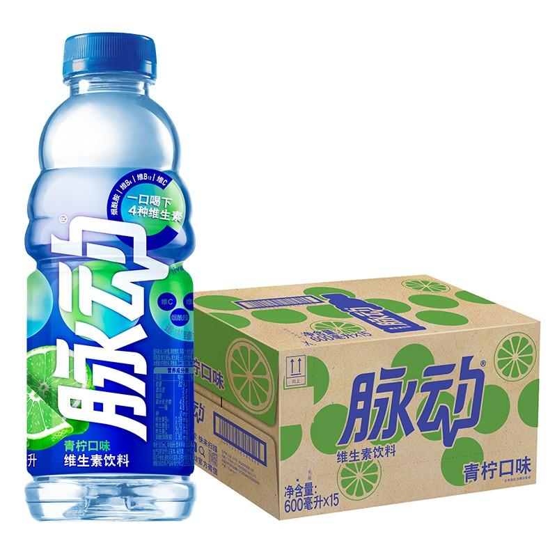 脉动 维生素饮料青柠味 600ml*15瓶 (单位:箱)