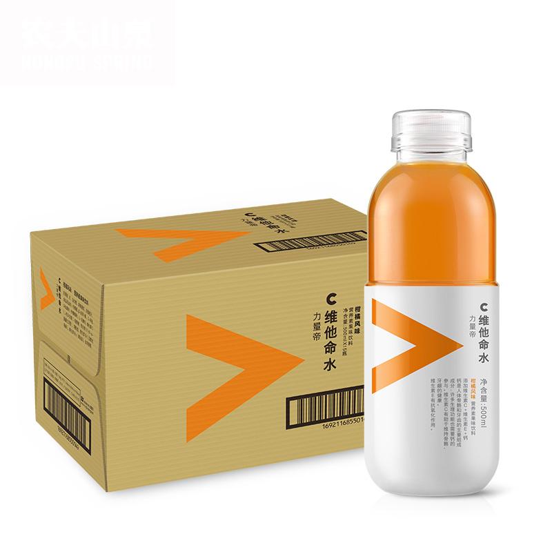 农夫山泉大V系列柑橘风味维他命水500ml 15瓶/箱(箱)