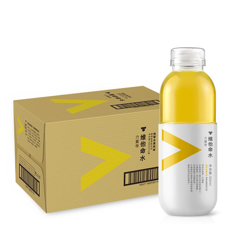 农夫山泉大V系列热带水果味维他命水500ml 15瓶/箱(箱)