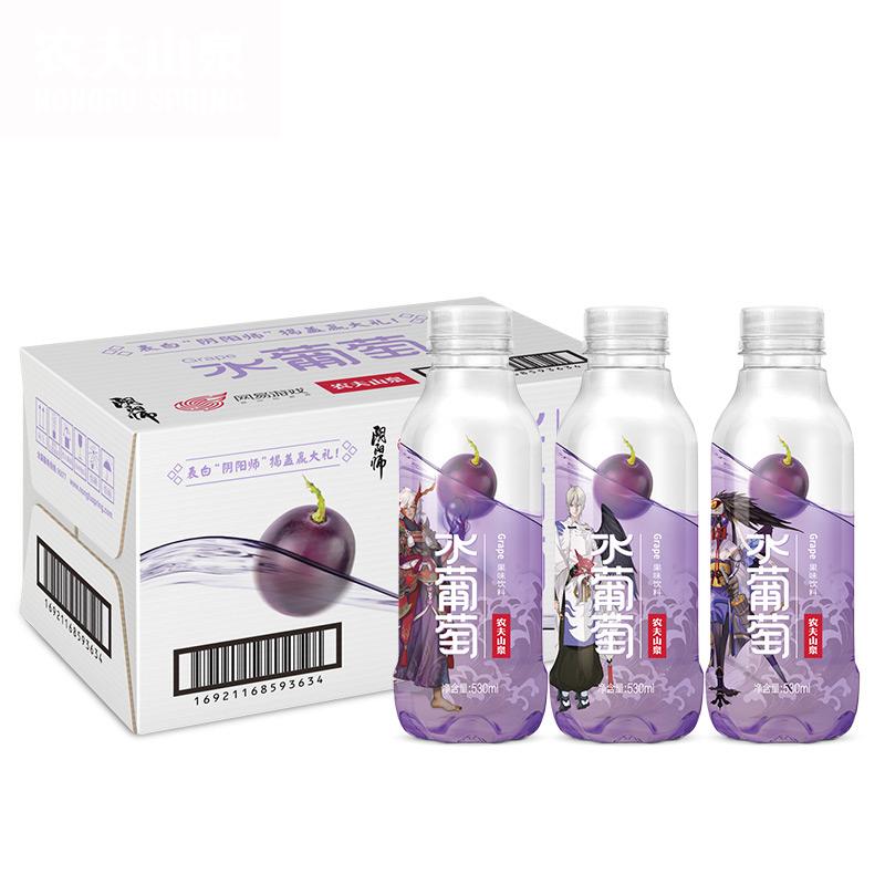 农夫山泉 果味水系列 水葡萄果味饮料 530ml 15瓶/箱 (单位:箱)