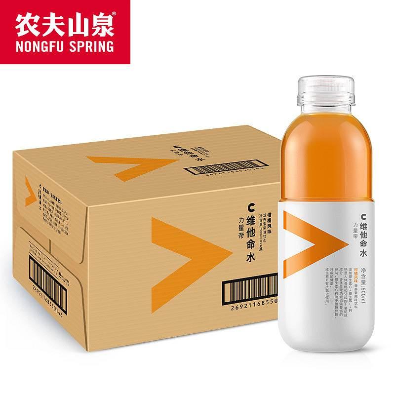 农夫山泉 力量帝维他命水柑橘风味(功能饮料) 500ml*24瓶/箱 (单位:箱)