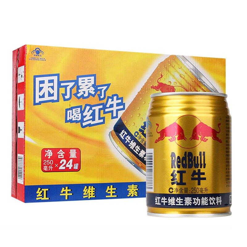红牛维生素功能饮料罐250ml*24(箱)