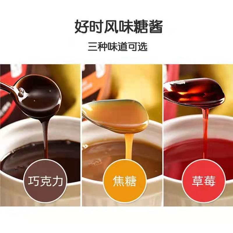 好时焦糖酱650g进口焦糖酱原味草莓酱咖啡奶茶(单位:瓶)