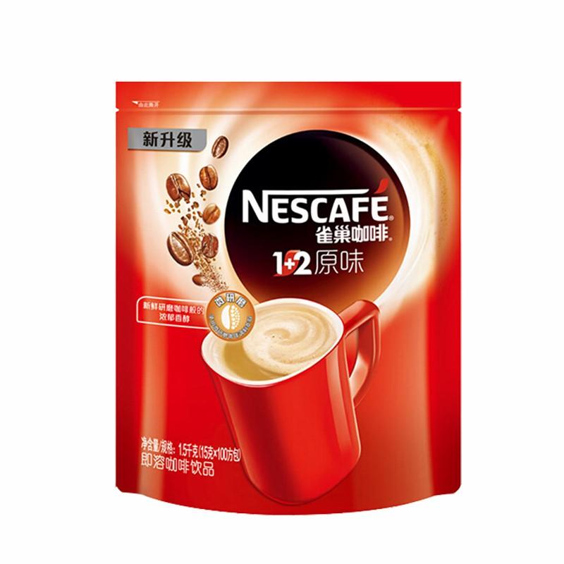 雀巢(Nestle)咖啡速溶1+2原味100条袋 6袋/箱(箱)