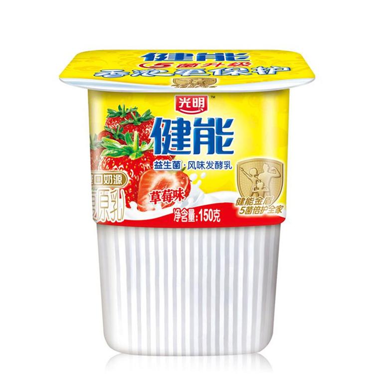 光明健能 酸牛奶风味发酵乳 草莓味150g*8盒(单位:组)