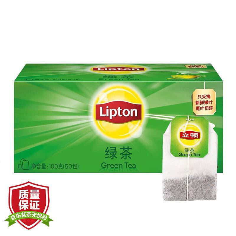 立顿绿茶冲饮袋泡茶包2g*50(单位:盒)