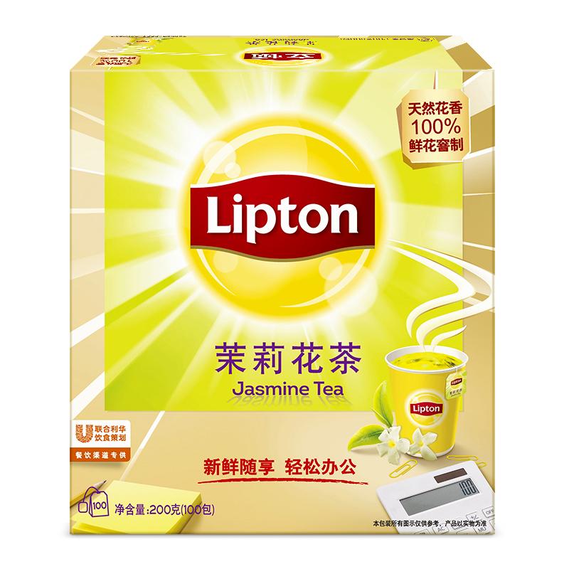 立顿 商用装袋泡茶(茉莉花茶)绿色 2g*100包(盒)