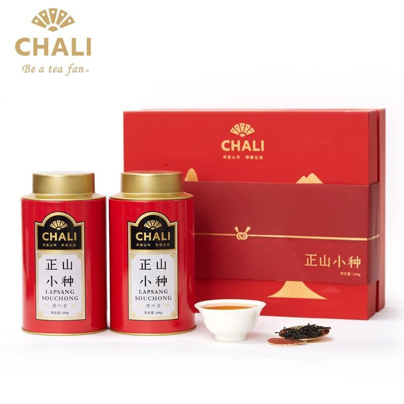 茶里ChaLi正山小种礼盒200g(单位:盒)