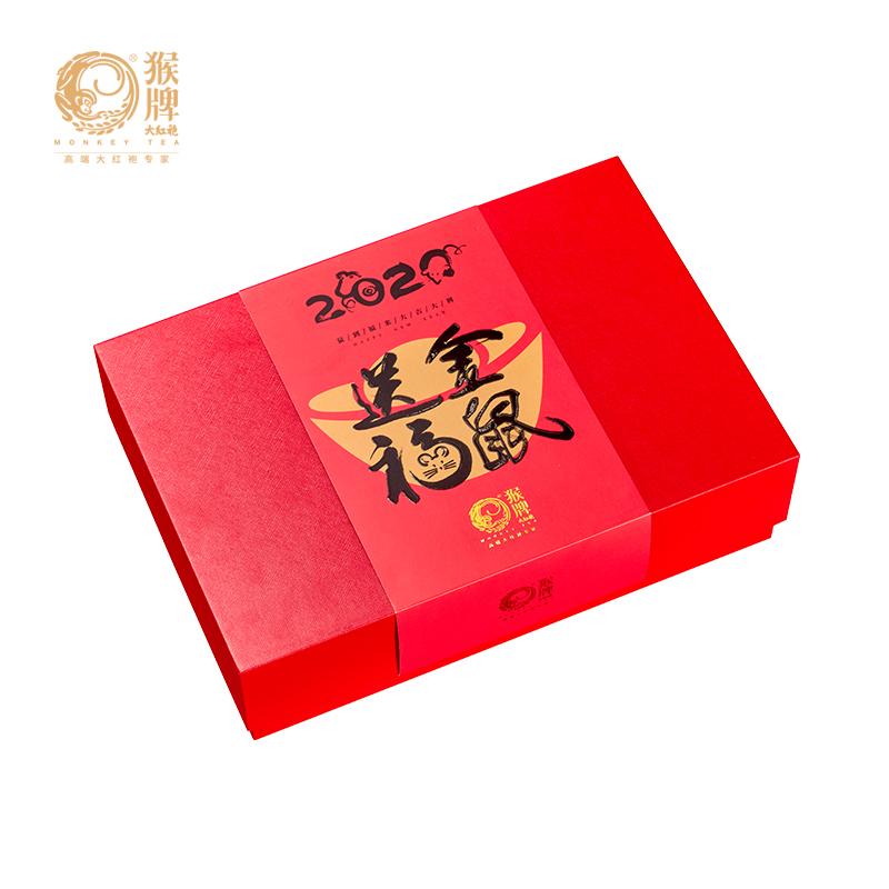猴牌茶叶 特级/一级 乌龙茶武夷岩茶  限定版礼盒茶礼 42g(单位:盒)