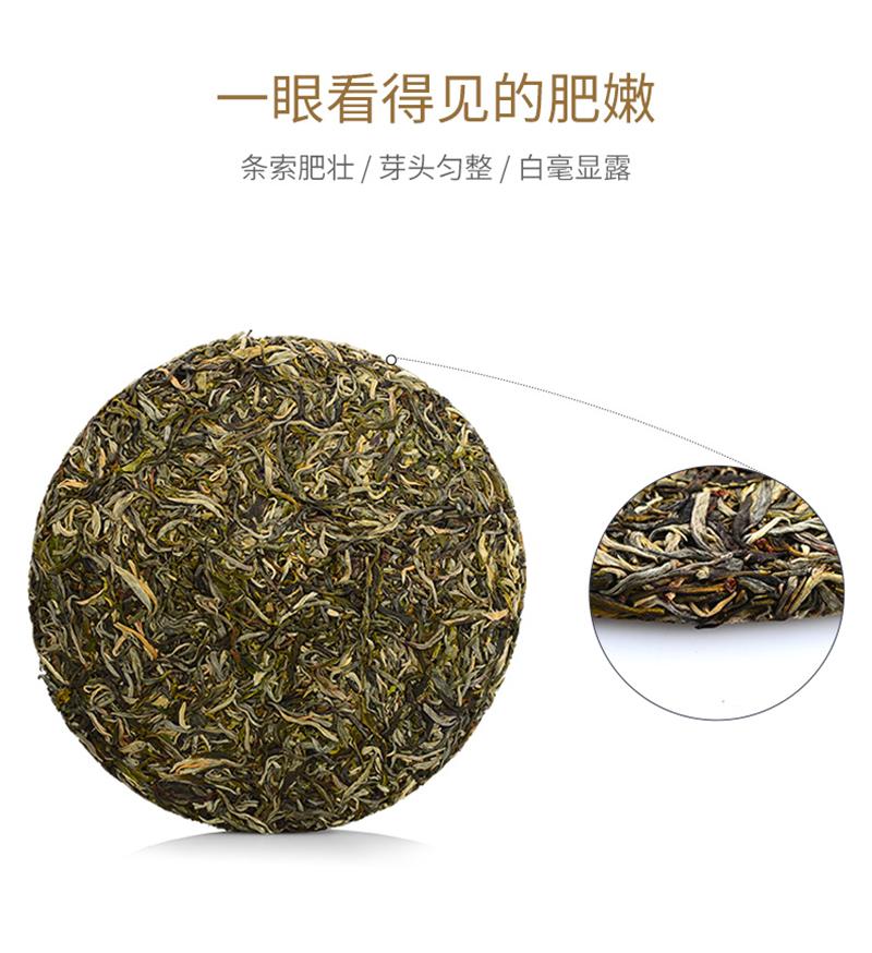 艺福堂 有机腔调普洱生茶茶饼357g/饼(饼)