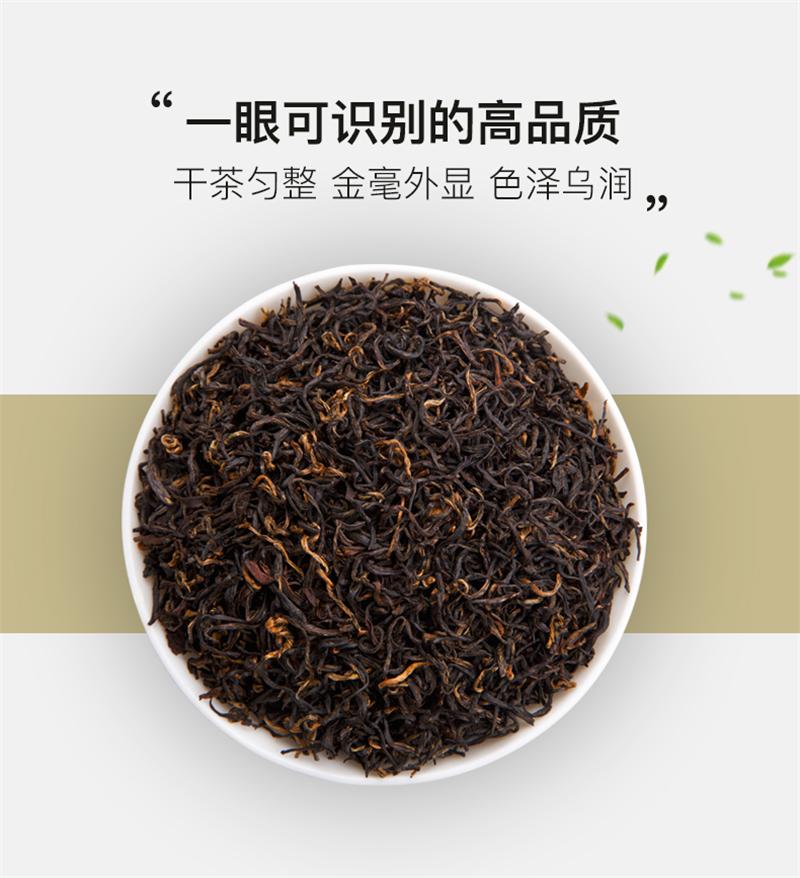 艺福堂 无双祁门工夫红茶浓香型特级工夫红茶75g/罐(罐)