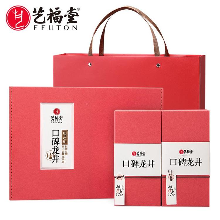 艺福堂 狮韵茶私房茶礼盒 200g/盒 (单位:罐)