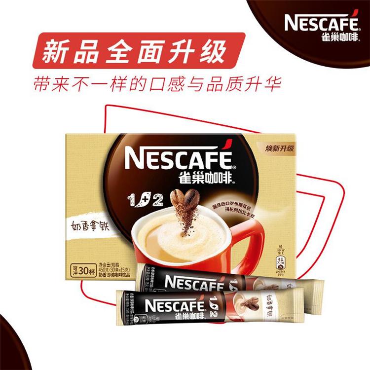 雀巢 1+2奶香450克咖啡15克*30条/盒 450克(单位:盒)
