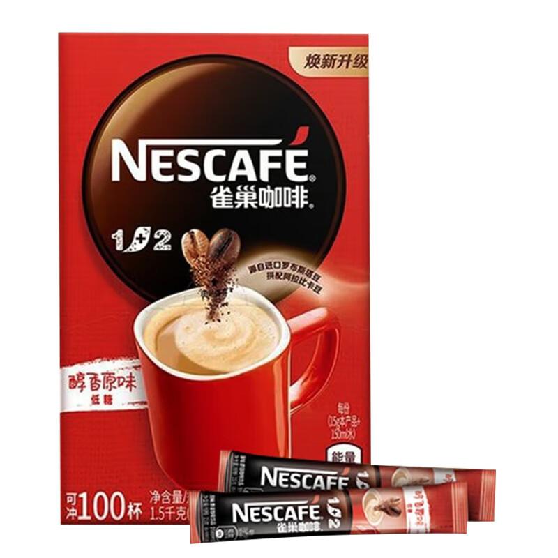 雀巢 1+2原味1500克咖啡15克*100条/盒(单位:盒)