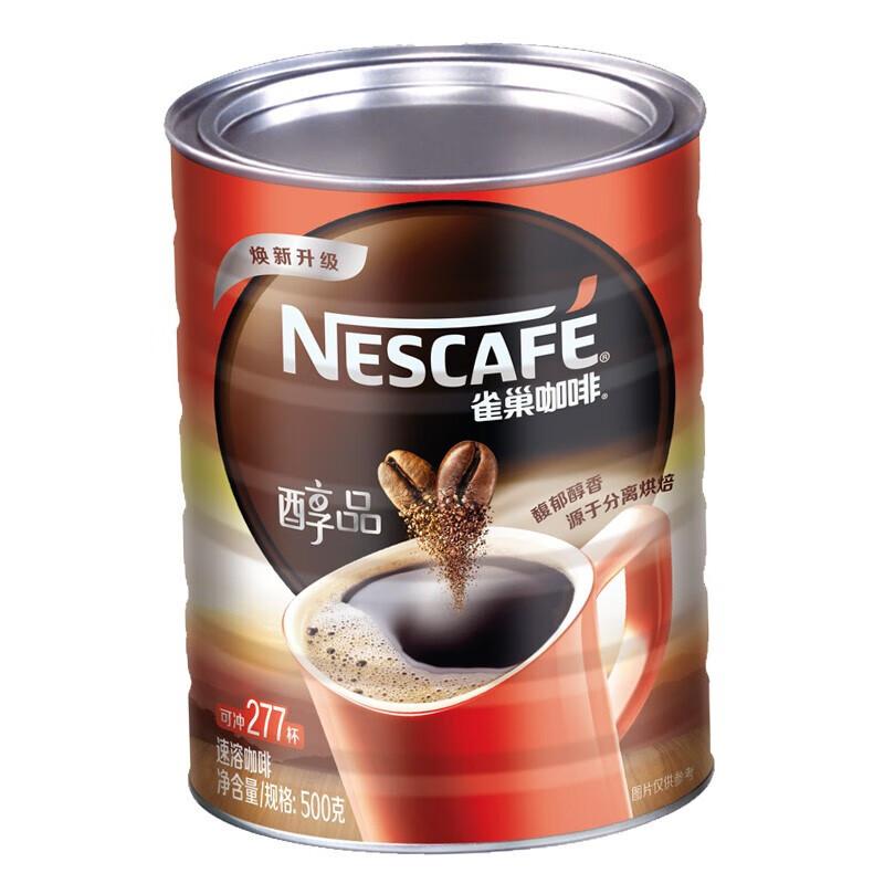 雀巢醇品速溶咖啡500克 (单位:罐)