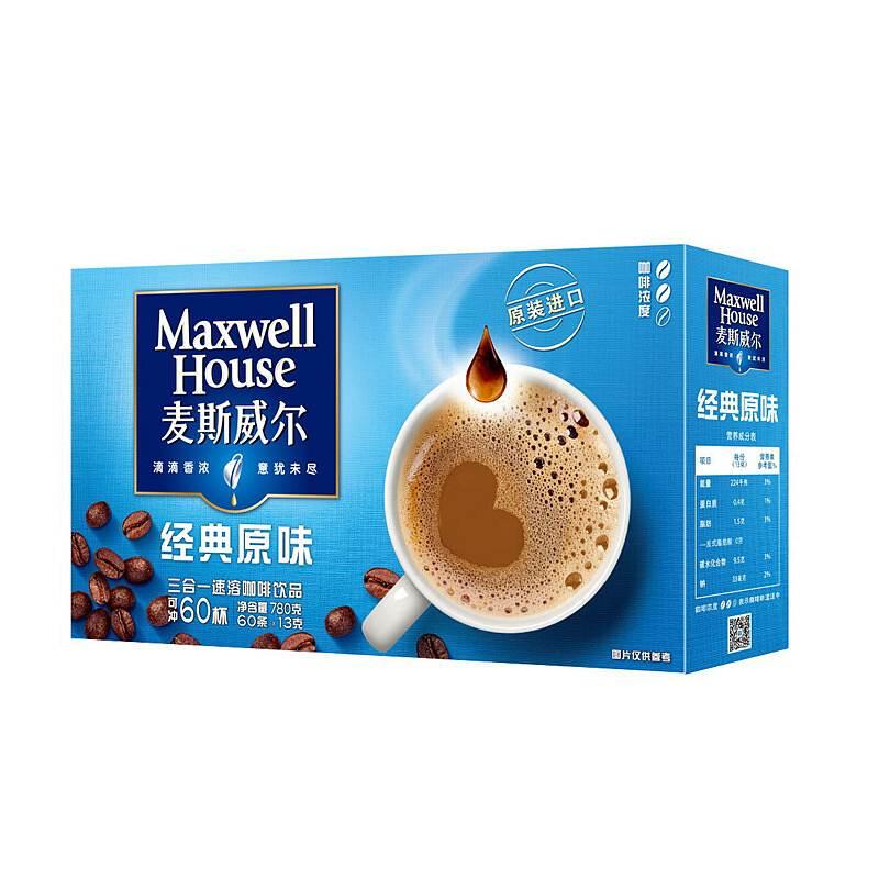 麦斯威尔  咖啡饮料 三合一原味13g*60条/盒 (单位:盒)