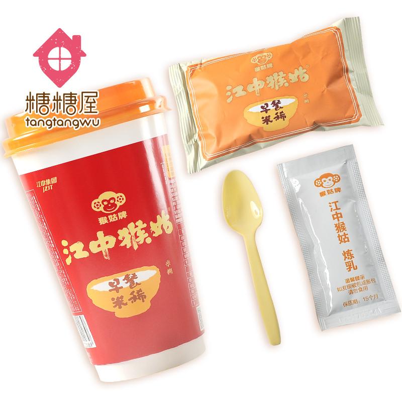 江中猴姑早餐米稀(米糊) 240克/盒(6杯)(盒)