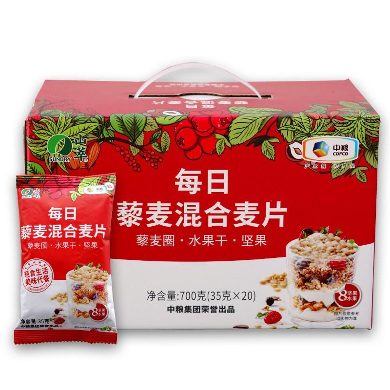 中粮山萃每日藜麦混合麦片700g(盒)