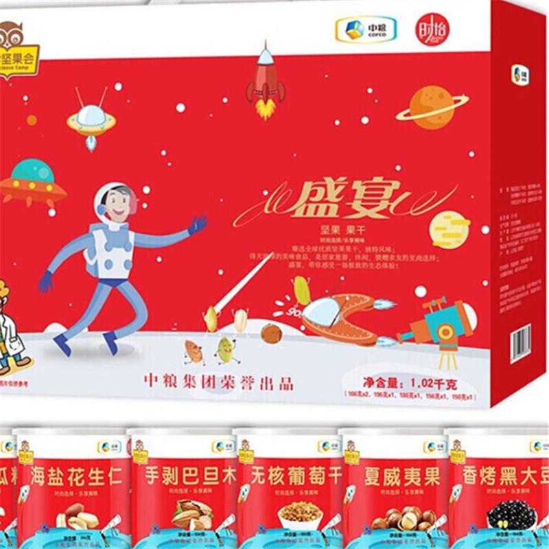 中粮时怡科学坚果会盛宴干果1020g(盒)