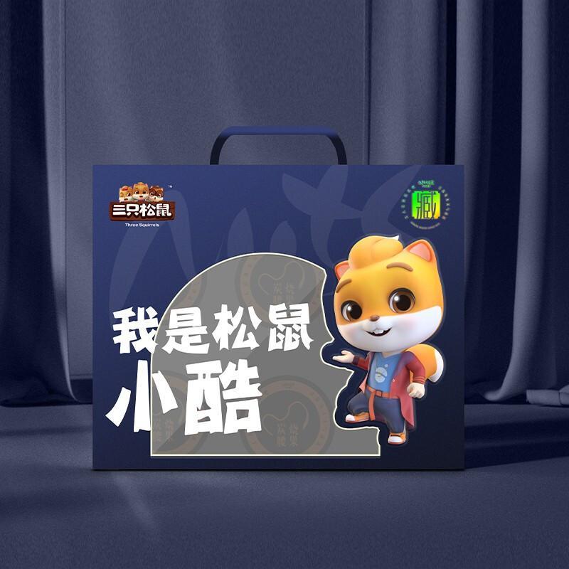 三只松鼠 坚果炒货 2021款小酷罐装礼盒1324g(单位:盒)