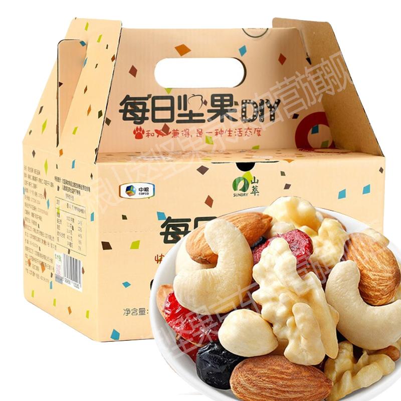中粮山萃 DIY混合坚果 每日坚果750g(单位:盒)