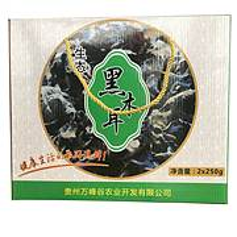颐煌岭生态黑木耳250g×2袋(盒)