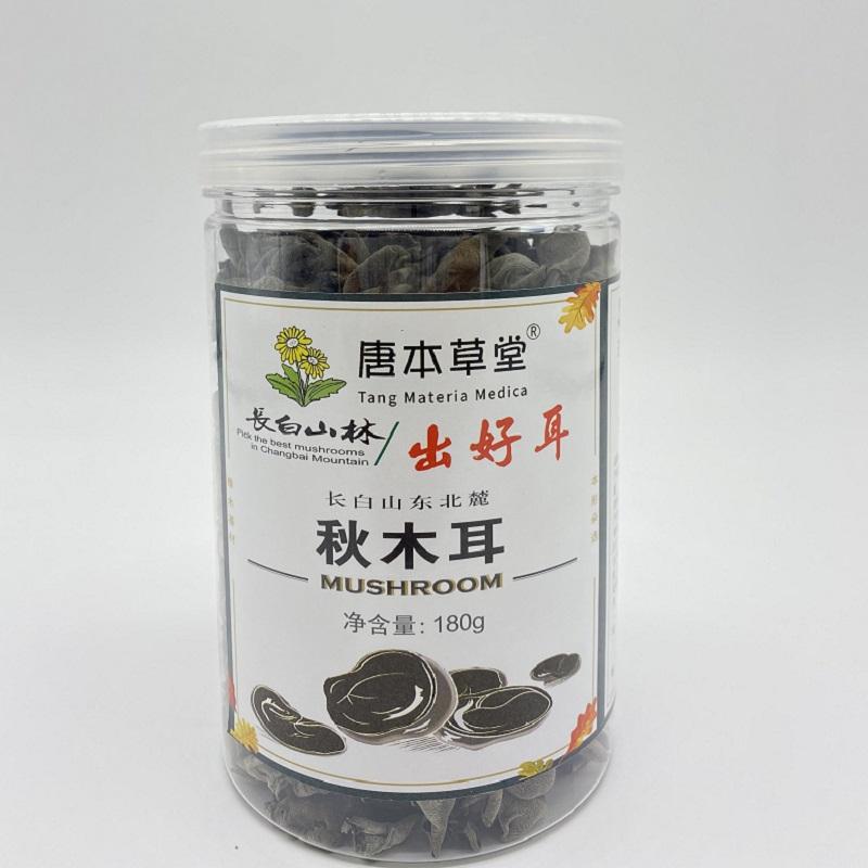 唐本草堂秋木耳250g(袋)