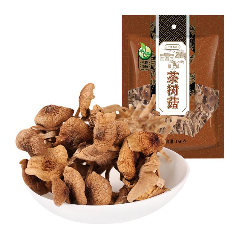 禾煜150g茶树菇20袋/箱 (单位:袋)