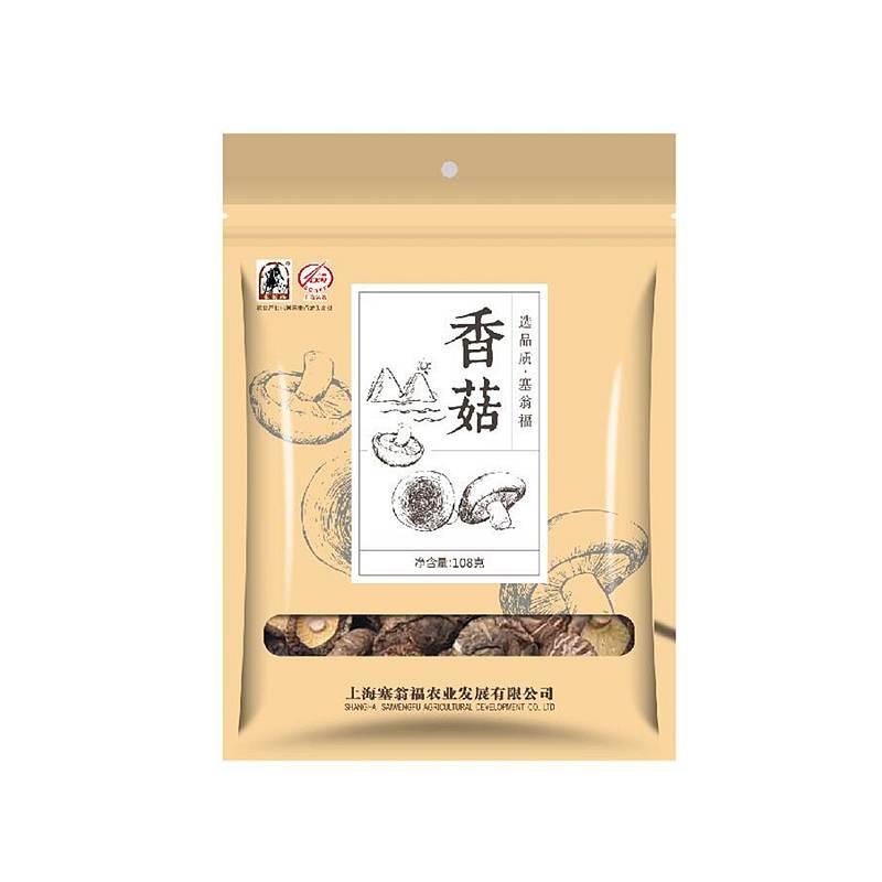塞翁福 香菇 108g (单位:袋)