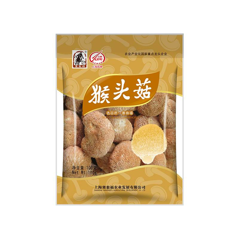塞翁福 猴头菇 100g (单位:袋)
