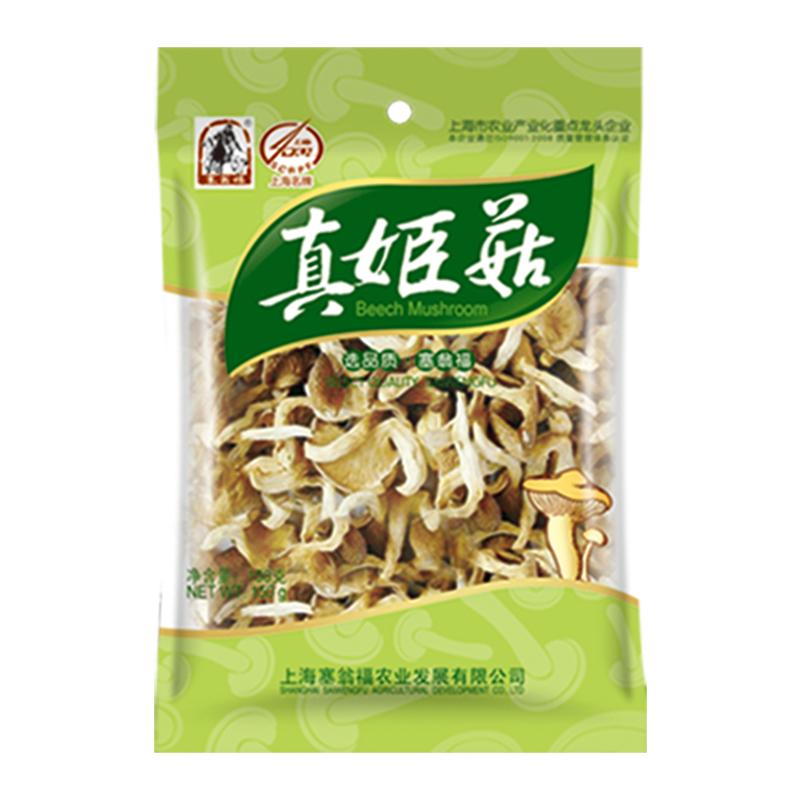 塞翁福 真姬菇 150g (单位:袋)