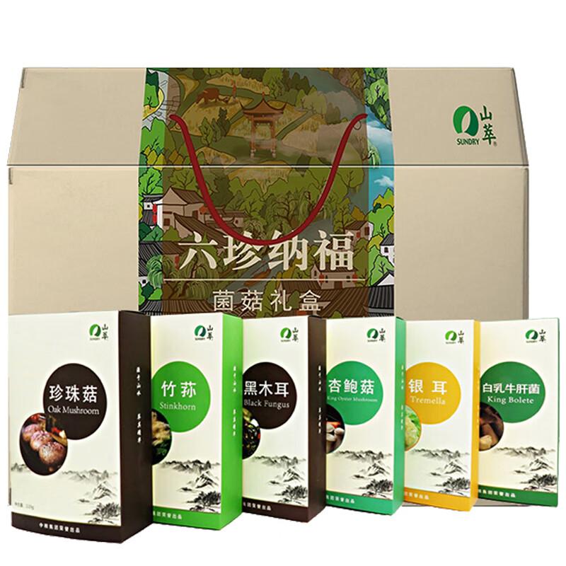 """中粮山萃""""六珍纳福""""菌菇礼盒350g(盒)"""