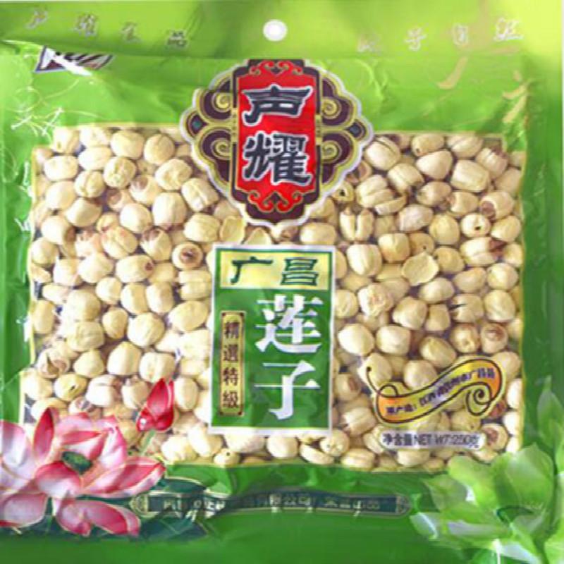 声耀广昌莲子250g(单位:袋)