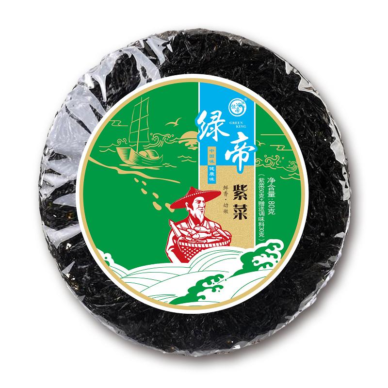 绿帝 紫菜50g/袋 (单位:袋)