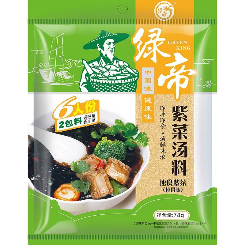 绿帝 排骨味紫菜汤料78g/36袋/箱 (单位:袋)