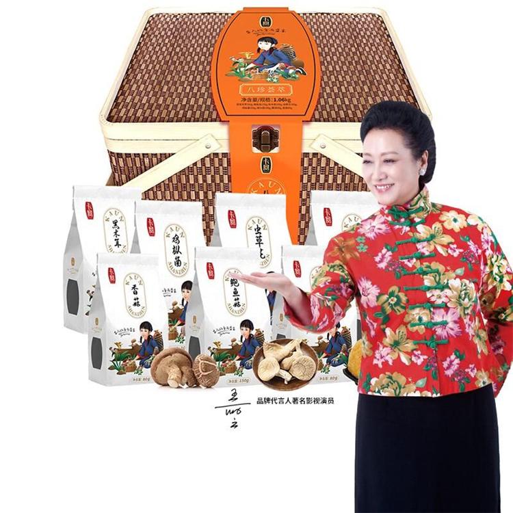 卡宴干菌礼盒八珍荟萃1060g(单位:盒)